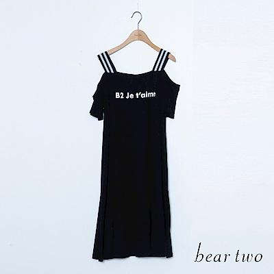 beartwo 休閒粗肩帶露肩平口洋裝(二色)