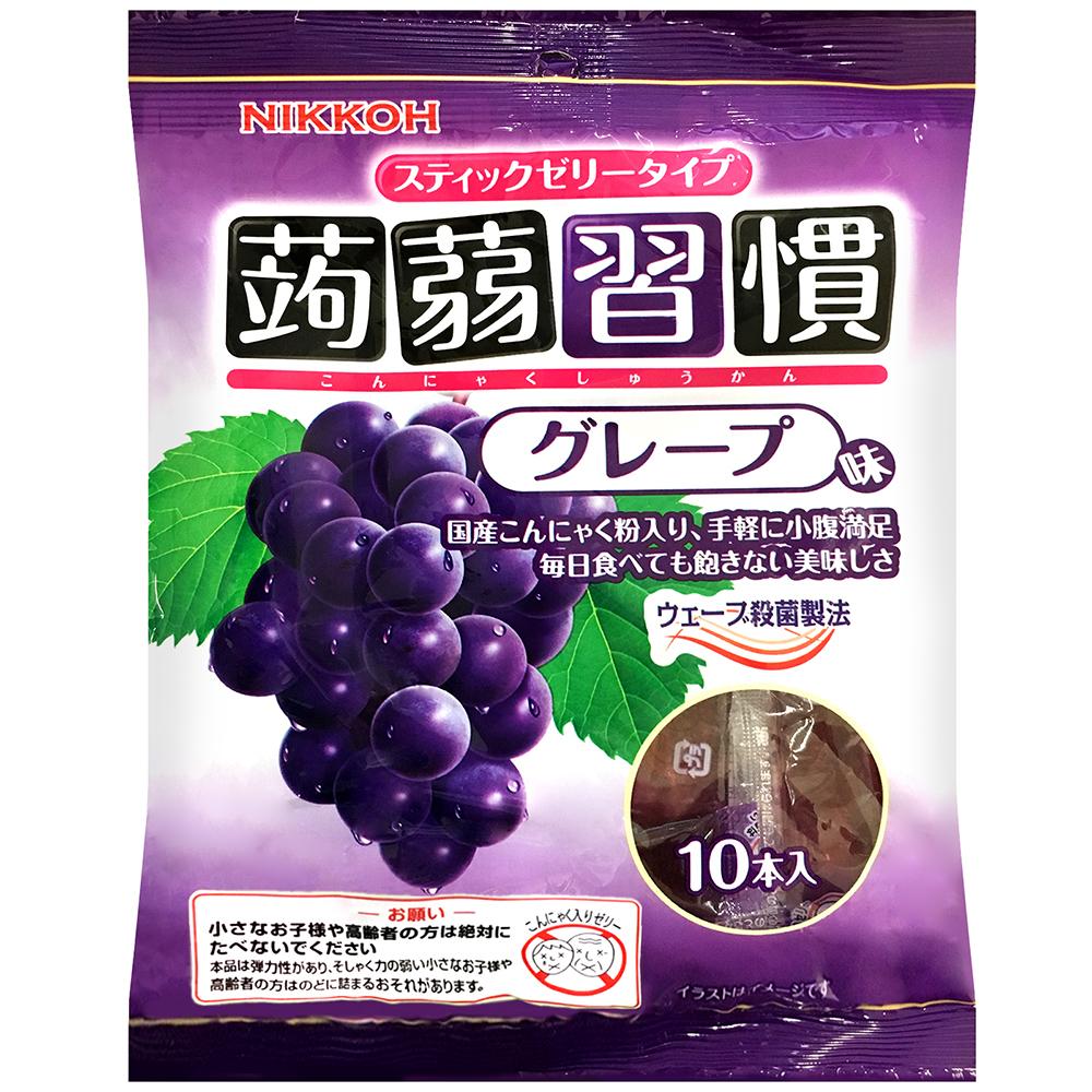 日幸 蒟蒻習慣果凍-葡萄風味(100g)