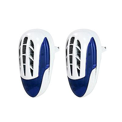 (2入組)KINYO UVA電擊式長效滅蚊捕蚊燈(KL-7011)壁插設計