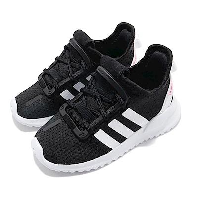adidas 慢跑鞋 U_Path Run 運動 童鞋