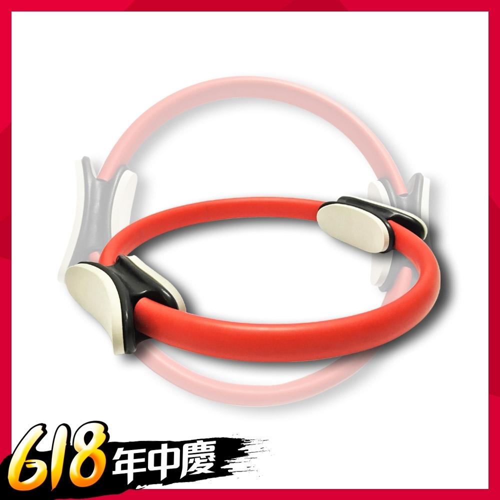 金德恩 台灣製造 一組多功能瑜珈健美彼拉提斯阻力環/瑜珈圈/美體圈/韻律圈 [時時樂]