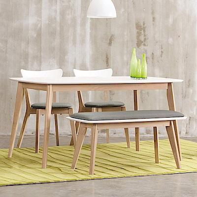 AS-派特蘿配色餐桌椅組(1桌1凳2椅)-120x75x74.5cm