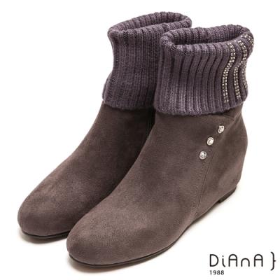 DIANA 耀眼排鑽反摺針織內增高短靴-暖心樂活-杏