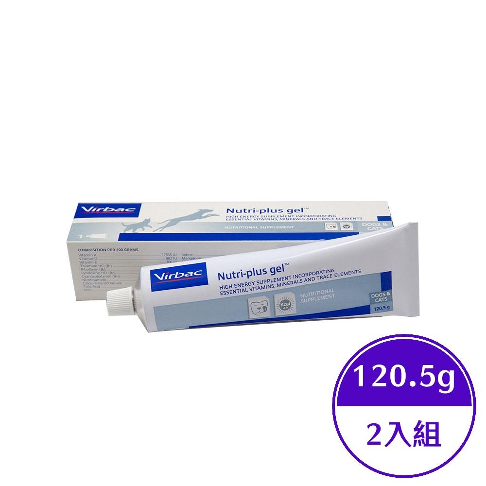 法國維克Virbac-Nutri Plus Gel 克補軟膏-犬貓專用高能量營養補給品 120.5g(2入組)