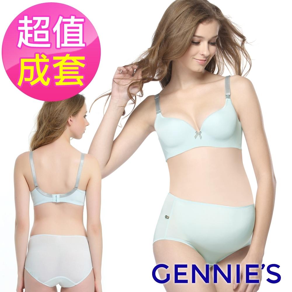 Gennies奇妮-涼酷無痕內衣褲成套組/中腰內褲(藍GA20+GB20)