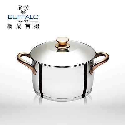 Buffalo牛頭牌 雅登金圓滿湯鍋24cm/6.31L-304不銹鋼玫瑰金(雙耳含鍋蓋)(快)