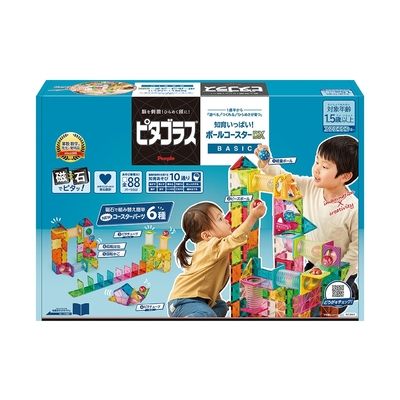 日本People-益智磁性積木BASIC系列-滾球滑道組DX(1Y6m+/STEAM玩具)