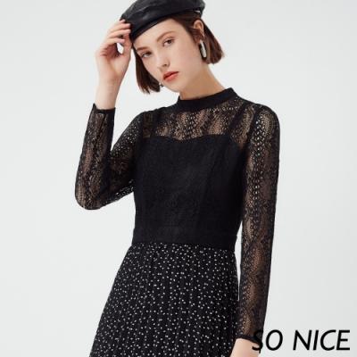 SO NICE典雅蕾絲拼接假兩件洋裝