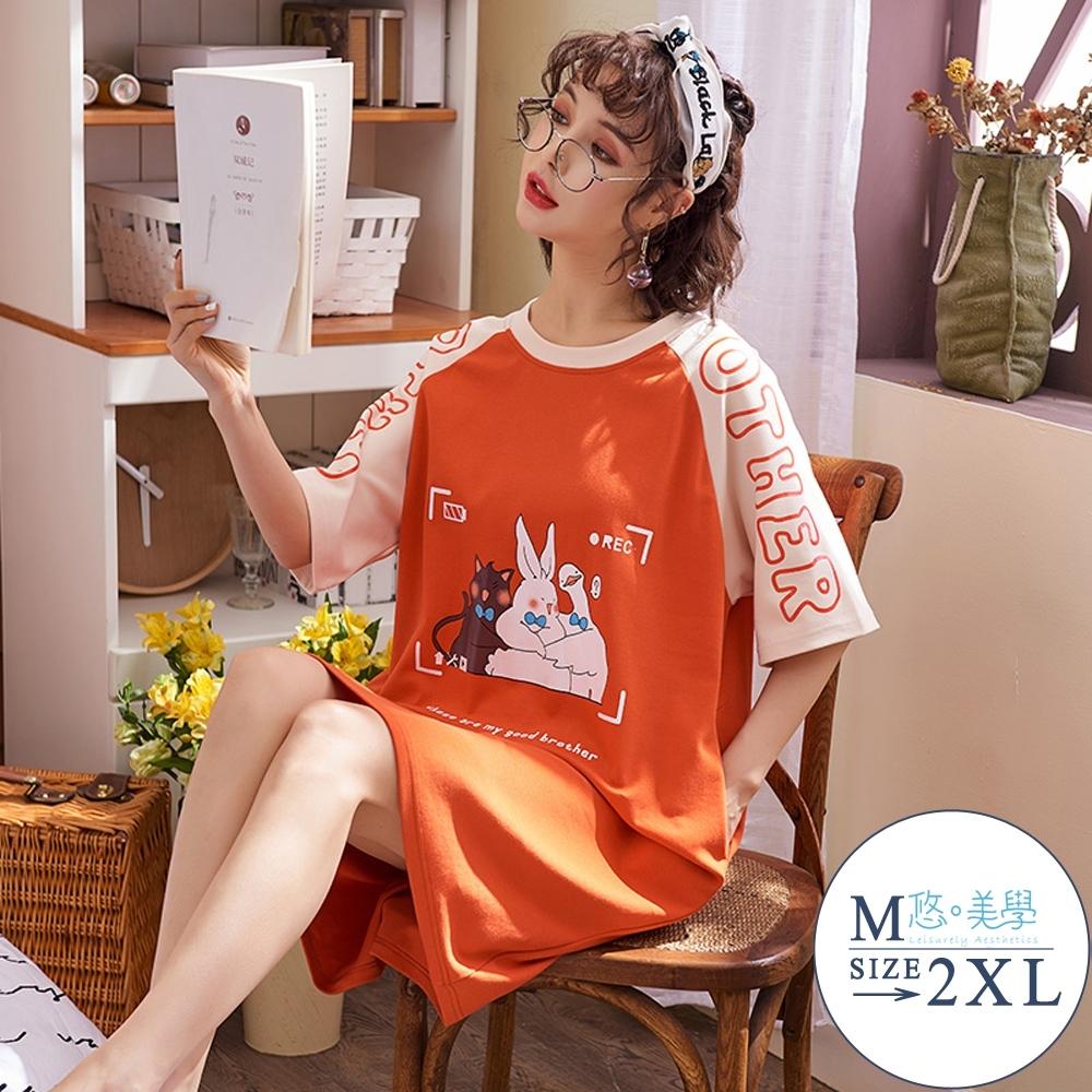 悠美學-法國娃娃精舒棉短袖印花居家洋裝-say cheese(M-2XL)