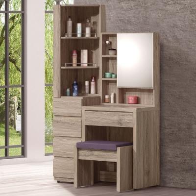 Homelike 夢娜3尺化妝桌櫃組(含椅) 59x40x146