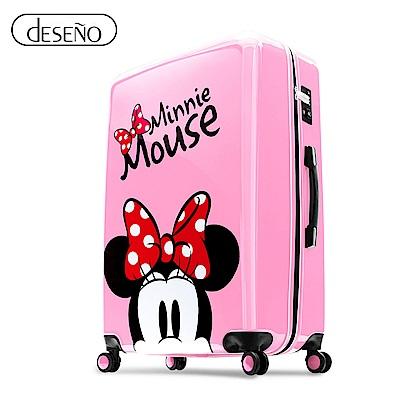 Disney 米奇奇幻之旅 28吋PC鏡面拉鍊箱-櫻花粉