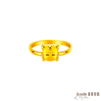 J code真愛密碼金飾 大甲媽 三太子黃金戒指