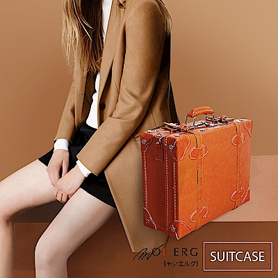 MOIERG-愛上復古潮旅行plain suitcase (M-14吋) Camel