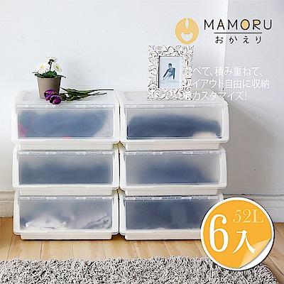 好購家居 日本亞馬遜暢銷大容量可堆疊掀蓋收納箱 52L(6入)