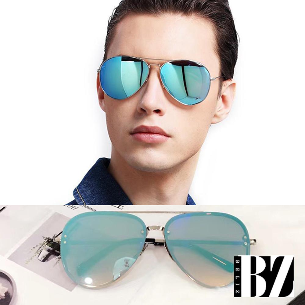 BeLiz 都會湛藍 線型銀框飛官反射墨鏡