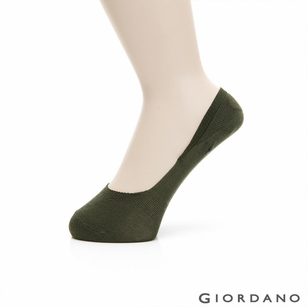 GIORDANO 素面高腳背隱形襪(單雙入) - 07 軍綠