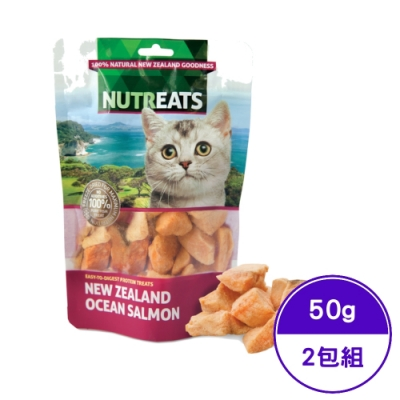 紐西蘭NUTREATS-貓用深海鮭魚凍乾(心血管關節保健) 50g (2包組)