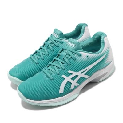 Asics 網球鞋 Solution Speed FF 女鞋 亞瑟士 緩震 透氣 輕量 亞瑟膠 綠 白 1042A002300