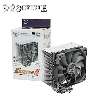 Scythe 鎌刀 SCKTT-2000 虎徹II CPU散熱器