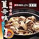 名廚美饌 薑母鴨(1000g) product thumbnail 1