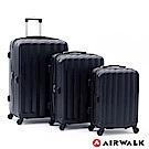 AIRWALK -海岸線系列 BoBo經濟款ABS硬殼拉鍊20+24+28吋三件組-黑水黑