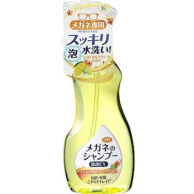 日本SOFT99 眼鏡清洗液-超除菌型(熱帶風情)-急速配