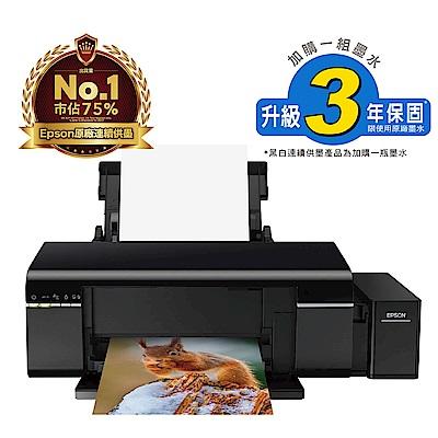 EPSON L805 六色Wi-Fi高速CD連續供墨印表機