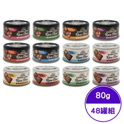 ABSOLUTE HOLISTIC超越巔峰主食貓罐系列 80g (48罐組)