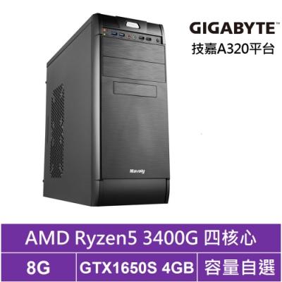技嘉A320平台[止戰異士]R5四核GTX1650S獨顯電腦