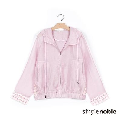 獨身貴族 粉嫩氣質繡花天絲麻造型外套(1色)