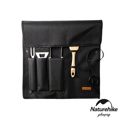 Naturehike BBQ燒烤工具 四件套組 SK007-急