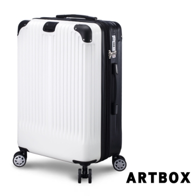 【ARTBOX】交織藍調 29吋避震輪附杯架可加大行李箱(黑白配)