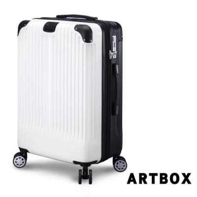 【ARTBOX】交織藍調 26吋避震輪附杯架可加大行李箱(黑白配)