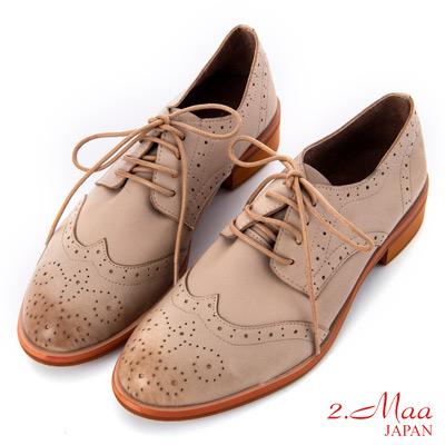2.Maa (偏小)英倫紳士綁帶羊皮雕花牛津鞋 - 米