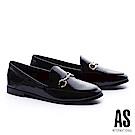 平底鞋 AS 摩登自信金屬馬銜釦全真皮樂福平底鞋-黑