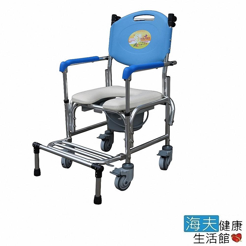 海夫健康生活館 杏華 鋁合金 附輪 可掀手 可立腳 便盆椅 洗澡椅(AM302)