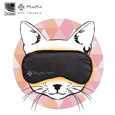 [時時樂] Lourdes充電式貓咪溫熱眼罩(兩色任選)