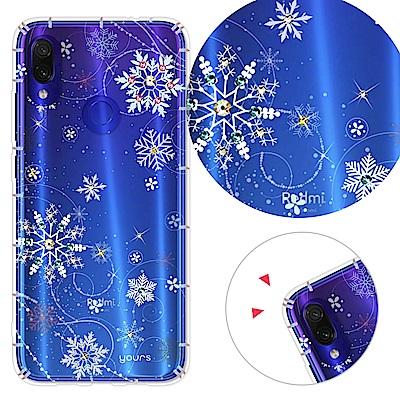 YOURS Xiaomi 紅米Note7 奧地利彩鑽防摔手機殼-雪戀