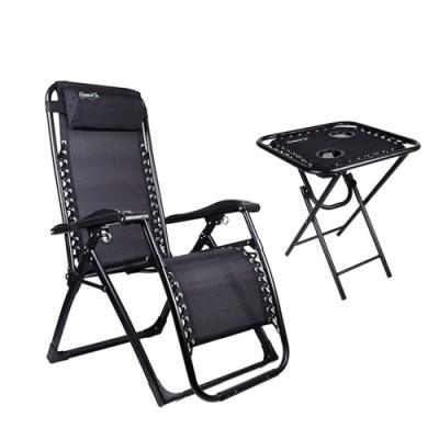 Concern康生 無重力人體工學躺椅+多功能摺疊旅行桌