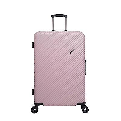 SKYLINE FRAME-28吋旅行箱-粉金銀點紋 OD9077A28PK