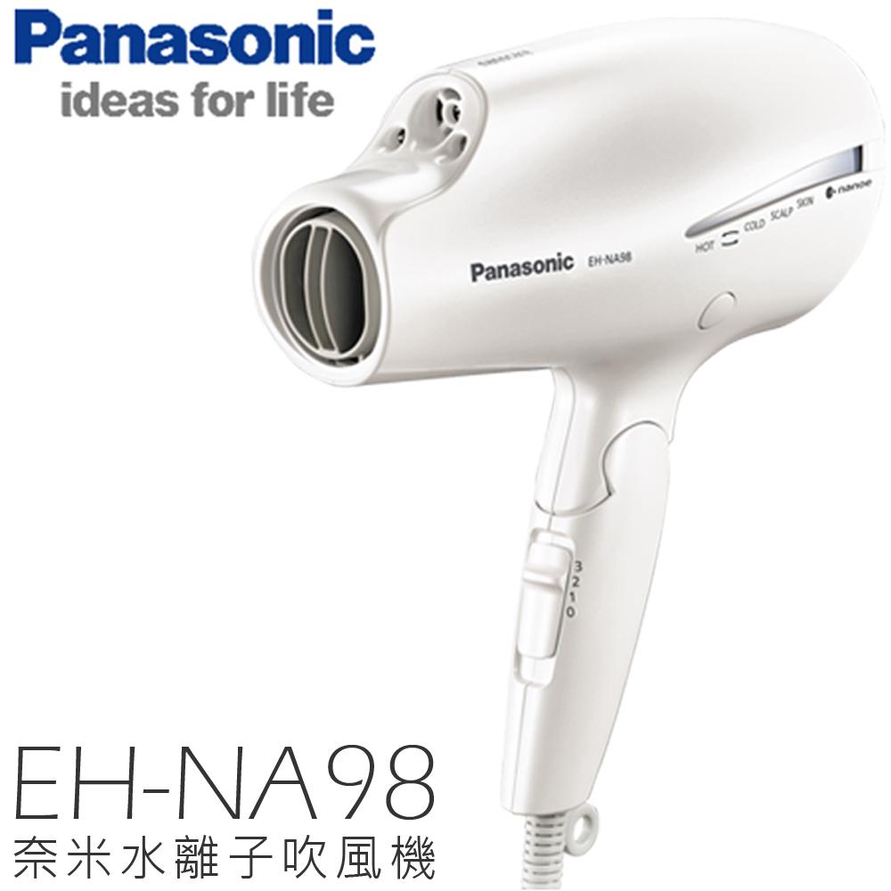 Panasonic 國際牌 EH-NA98 奈米水離子吹風機
