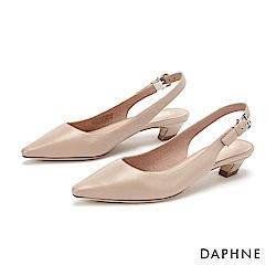達芙妮DAPHNE 低跟鞋-質感真皮純色縷空尖頭粗跟鞋-杏