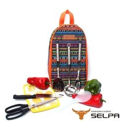 韓國SELPA 移動廚房用具七件組
