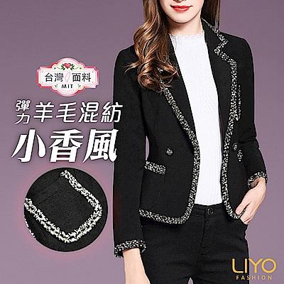 外套-LIYO理優-小香風經典名媛羊毛修身小外套