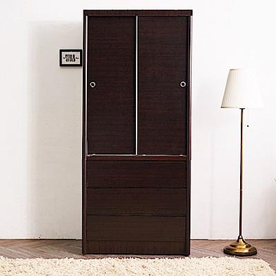 時尚屋 邦妮3x7尺三抽衣櫥  寬88.5x深60x高201cm