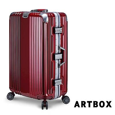 【ARTBOX】溫雅簡調 26吋 平面凹槽海關鎖鋁框行李箱(酒紅色)