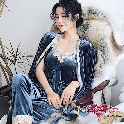 保暖睡衣 氣質古典 韓國絨三件式罩衫成套休閒服(深灰F) AngelHoney天使霓裳