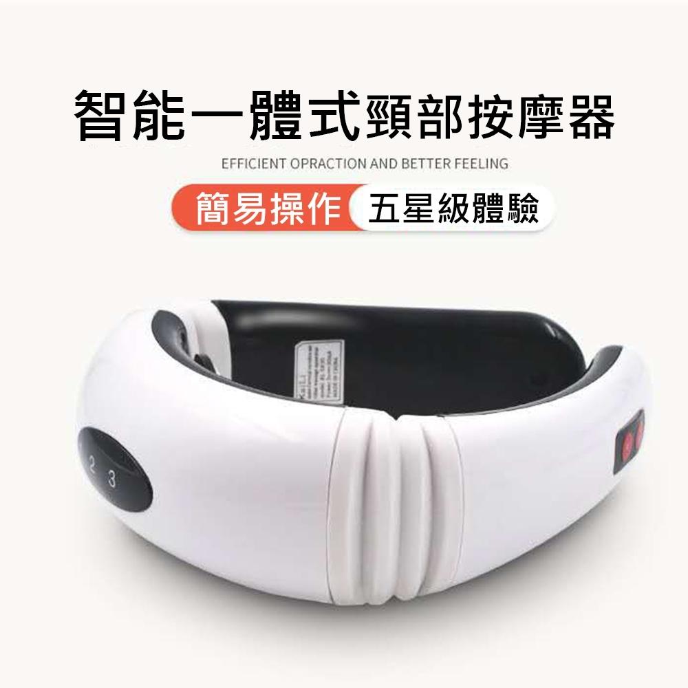 QHL 酷奇 -專業真人手感頸部按摩器