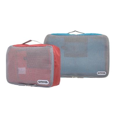 【OUTDOOR】旅遊配件-旅遊收納二件組-藍/紅 ODS19A02BR
