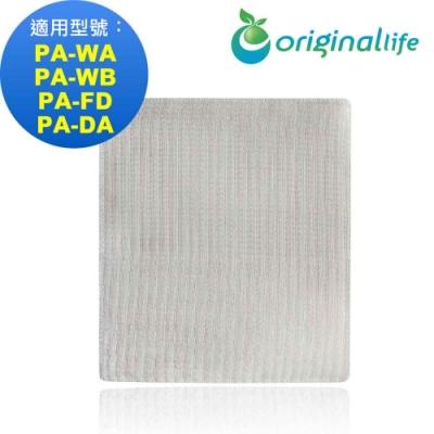 Original Life 適用象印:PA-WB長效可水洗 空氣清淨機濾網